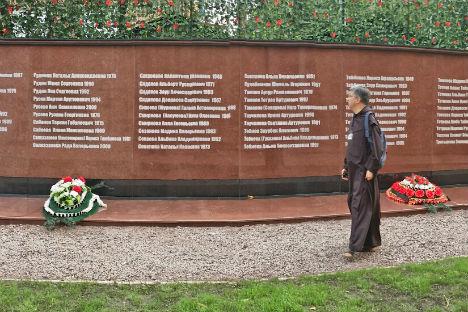 Il muro con i nomi delle vittime dell'attentato terroristico alla Scuola N. 1 (Foto: associazione Aiutateci a Salvare i bambini Onlus)