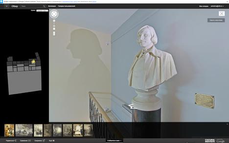 Ogni museo ha realizzato un proprio tour virtuale (Immagine tratta da Google)