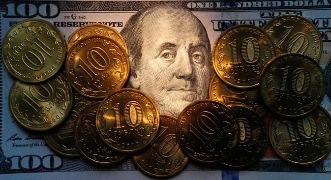 In risposta alla diminuzione del valore del rublo, la Banca Centrale russa all'inizio di ottobre ha operato degli interventi sul mercato per una somma che ha ormai superato i cinque miliardi di dollari (Foto: Reuters)