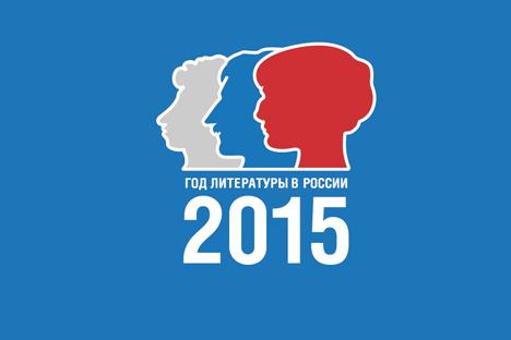 Il logo ufficiale dell'Anno della Letteratura (Foto: ufficio stampa)