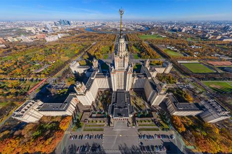L'Università Mgu di Mosca, uno degli atenei russi con i quali il Centro ha siglato nuovi accordi di collaborazione (Foto: airpano.ru)