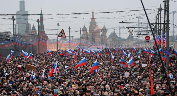 Manifestazione nel centro di Mosca (Foto: AP)