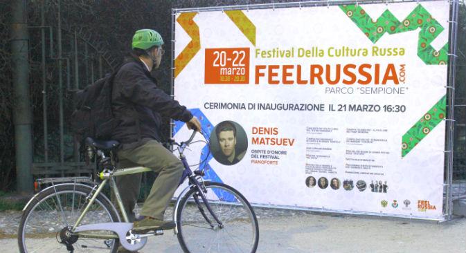 """Dal 20 al 22 marzo a Milano andrà in scena il Festival della cultura russa """"Feel Russia"""" (Foto: Evgeny Utkin)"""