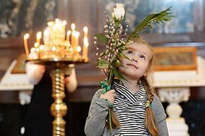 Celebrazione nella Chiesa di Cristo Salvatore di Mosca (Foto: Sergei Pyatakov / Ria Novosti)