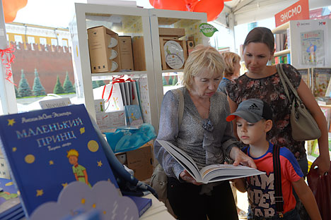 Spazio soprattutto alla letteratura per ragazzi (Foto: Ria Novosti / Evgenia Novozhenina)