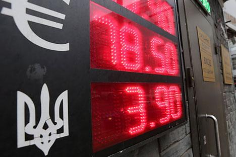 Secondo Paul Ŝipanova, capo del reparto di analitica Romanov Cap, l'Ucraina si avvicina ad un inevitabile default e a lunghi ricorsi giudiziari da parte dei creditori internazionali (Foto: Artem Geodakyan/TASS)