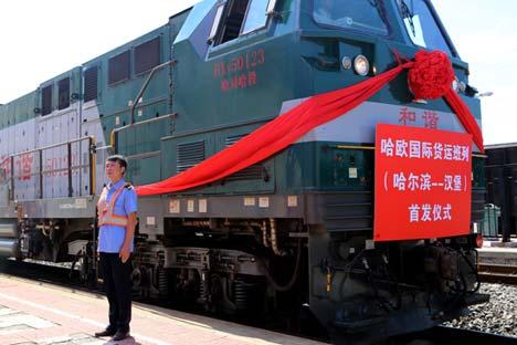 La durata del percorso è di 15 giorni, durante i quali il treno attraversa i territori della Mongolia, della Russia e della Polonia (Foto: EPA)