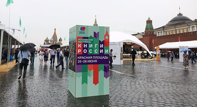 La Piazza Rossa a Mosca (Foto: Tass)