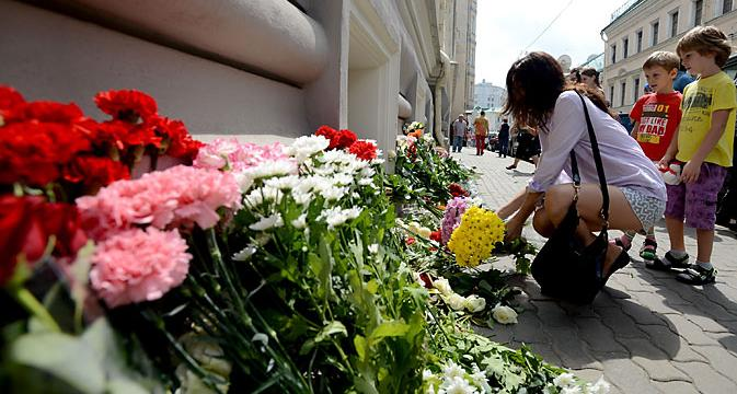 Fiori per le vittime dell'incidente (Foto: Getty Images)