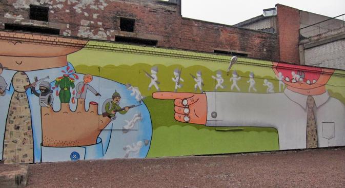 Graffiti lungo le strade russe (Foto: Dmitri Pilikin)