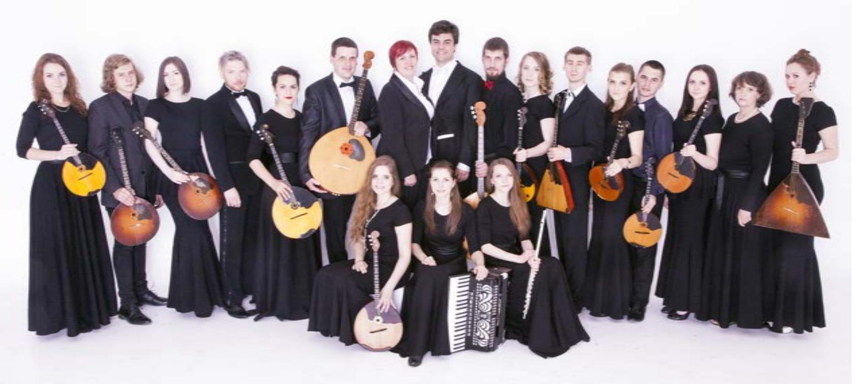 "L'orchestra giovanile russa ""Severnyj Gorod"""