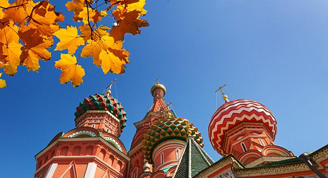 L'autunno è il periodo ideale per fare un giro in bici lungo le strade di Mosca