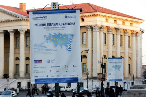 La sede di Verona che ha ospitato il IV Forum Eurasiatico