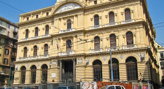 Palazzo della Borsa In Piazza Bovio, Napoli
