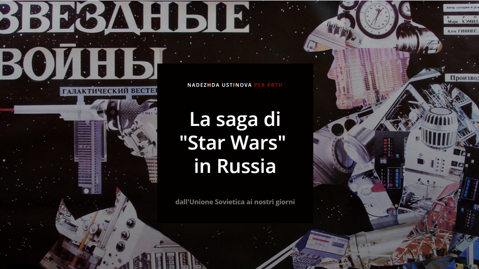 Star Wars mania in salsa russa