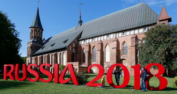 Saranno undici le città russe che ospiteranno l'evento.