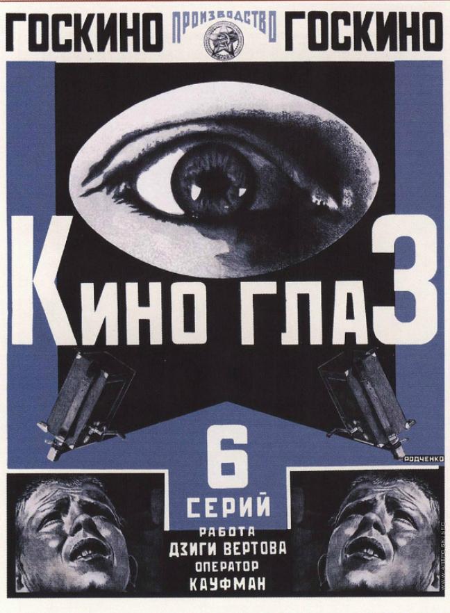 """Un poster con la scritta """"Kino – glaz, L'occhio dl cinema""""."""