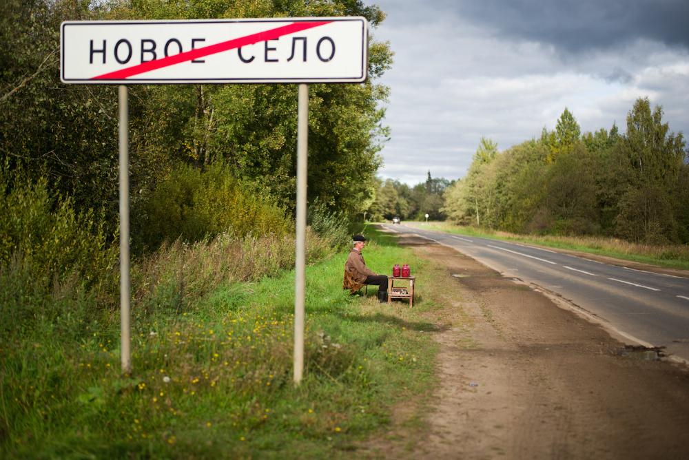 """Si chiama """"Cartoline dalla Russia"""" la mostra del fotografo e musicista Fabio Orsi allestita nella galleria Kremìa di Napoli fino al 4 aprile 2016. Una selezione di immagini che raccontano l'originalità della vita nella Terra dei Cremlini"""