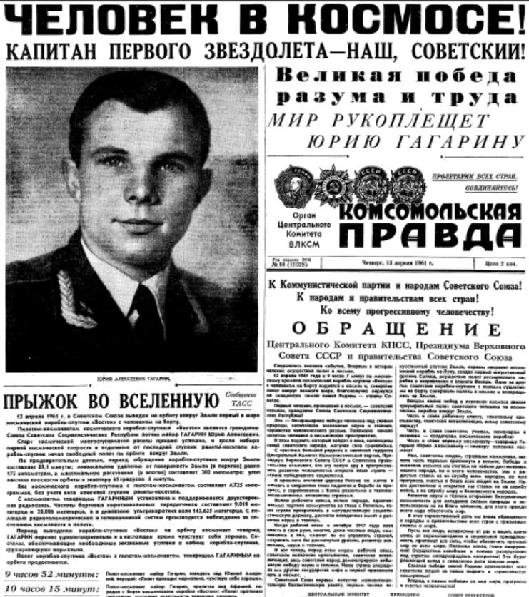 """La prima pagina del giornale """"Komsomolskaya Pravda"""", del 13 aprile 1961."""