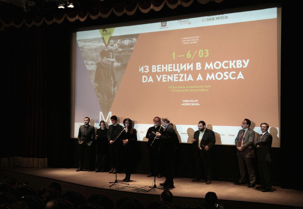"""Il festival """"Da Venezia a Mosca"""" (dal 1° al 6 marzo 2016) porta in Russia alcune delle pellicole presentate alla 72esima Biennale del Cinema di Venezia. I film vengono proiettati al cinema Illyuzion della capitale russa"""