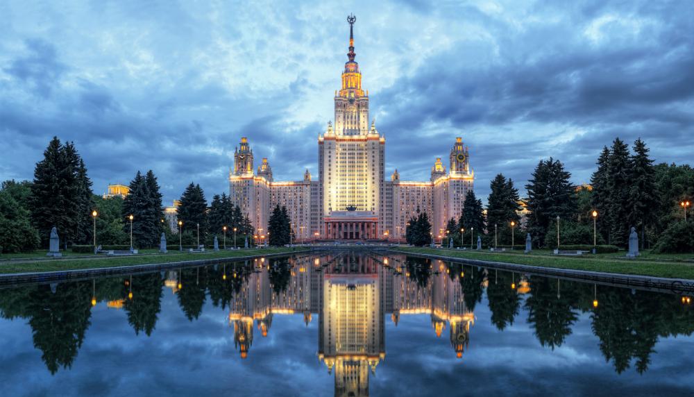 L'Università statale di Mosca Lomonosov.