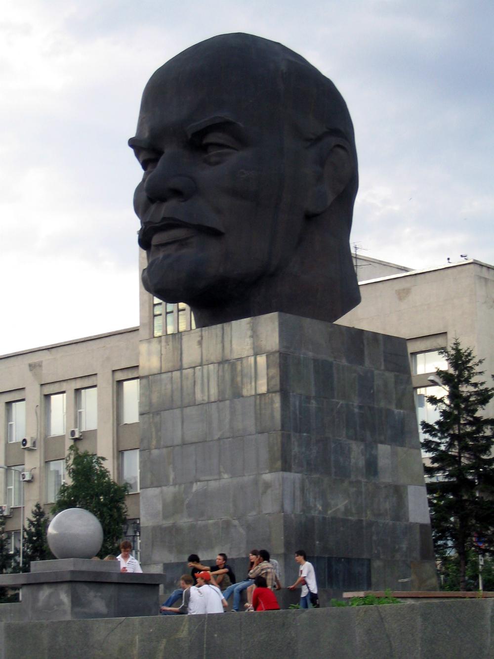 La piu00f9 grande testa di Lenin a Ulan Ude, Repubblica di Buryazia