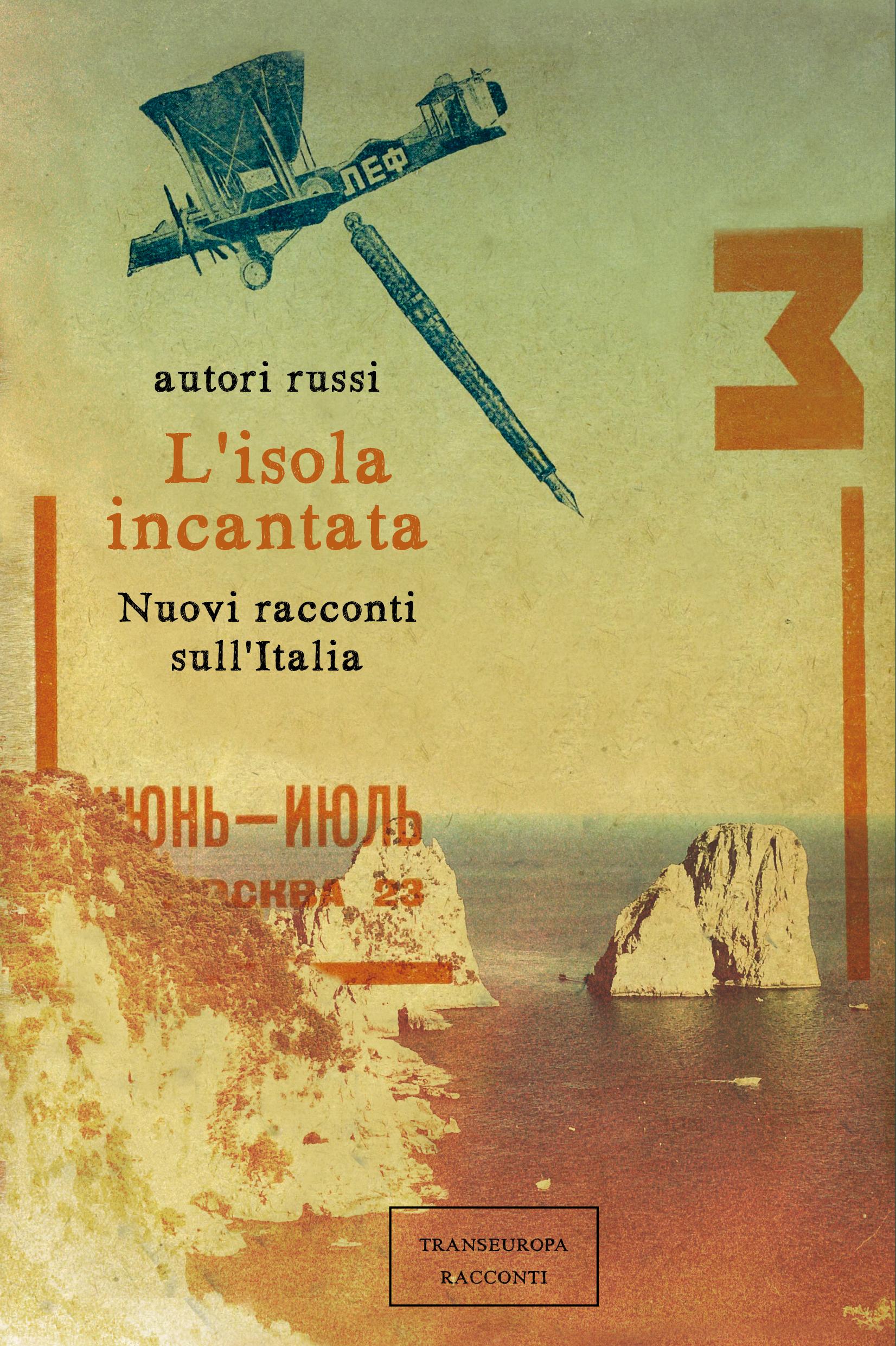"""La copertina del libro """"L'isola incantata. Nuovi racconti sull'Italia""""."""