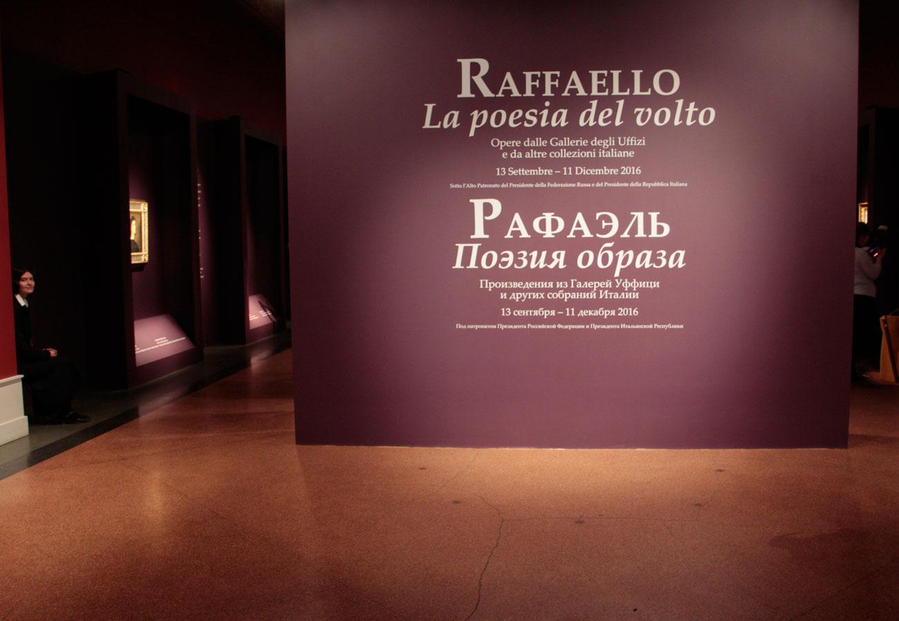 La mostra, promossa dall'Ambasciata italiana a Mosca, è stata organizzata grazie a un accordo di cooperazione tra le Gallerie degli Uffizi e il museo Pushkin di Mosca