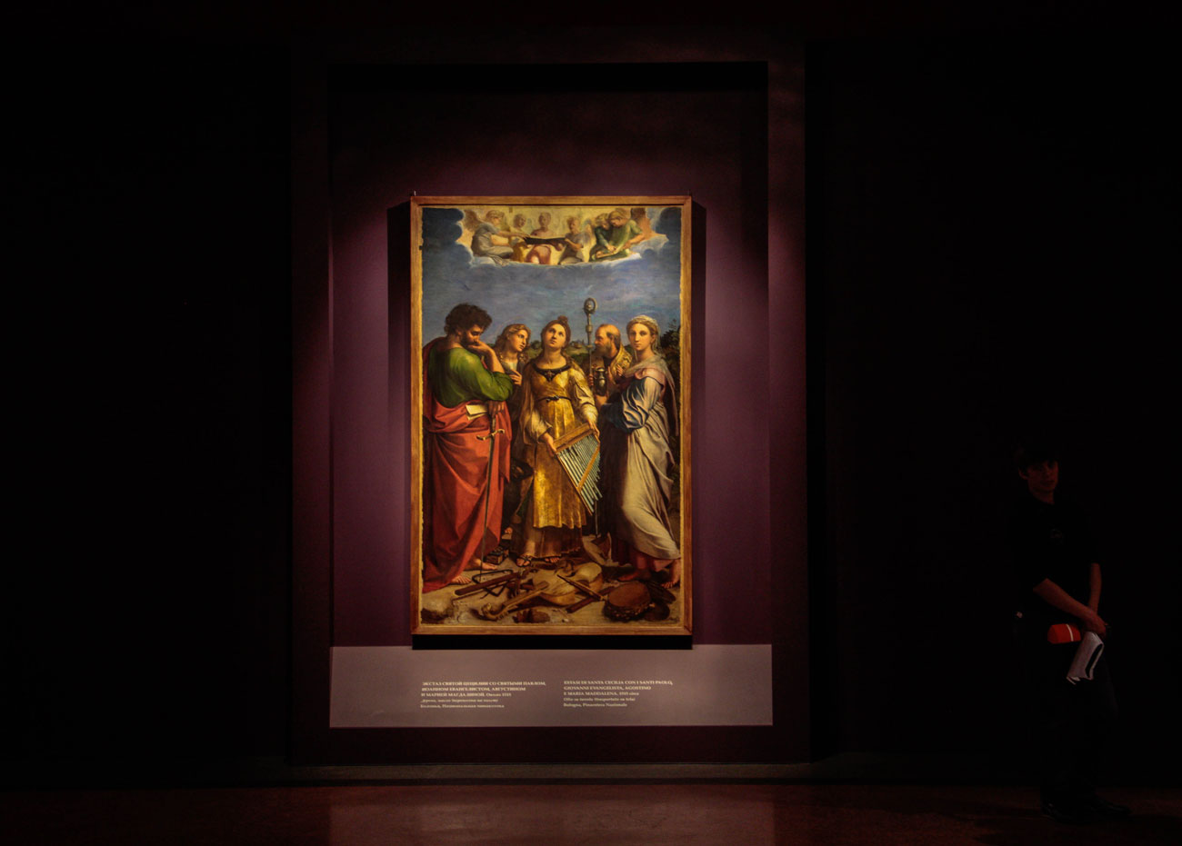 I curatori della mostra sono Viktoria Markova, rappresentante del museo Pushkin, e Marzia Faietti, degli Uffizi