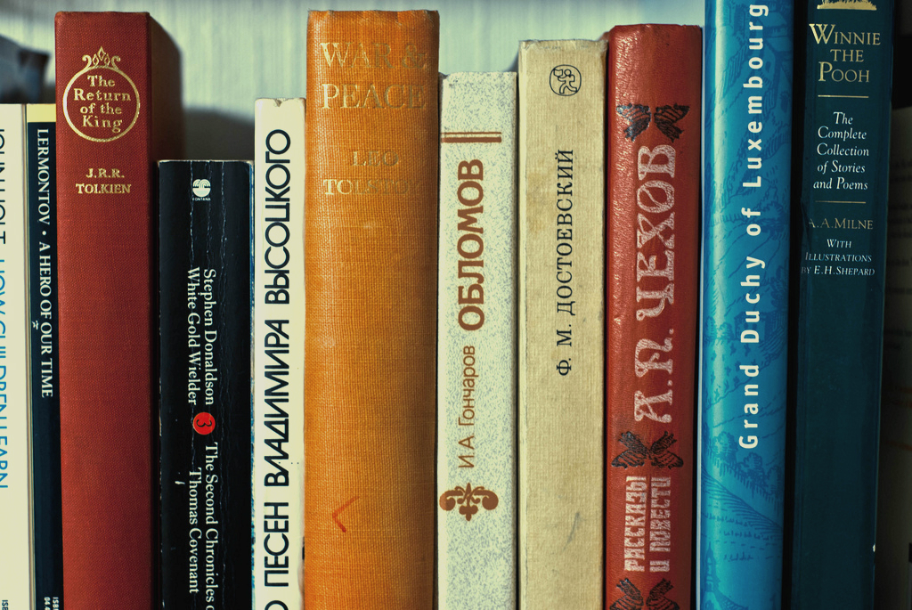 Quasi tutti gli eventi della Fiera si terranno in lingua russa.