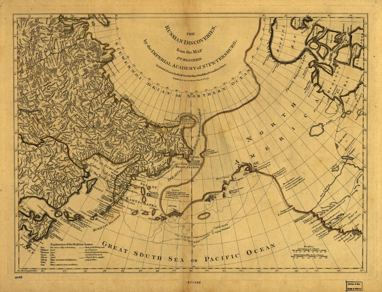「サンクトペテルブルク帝国アカデミーにより出版された地図に基づくロシアの発見」 =アメリカ合衆国議会の図書館