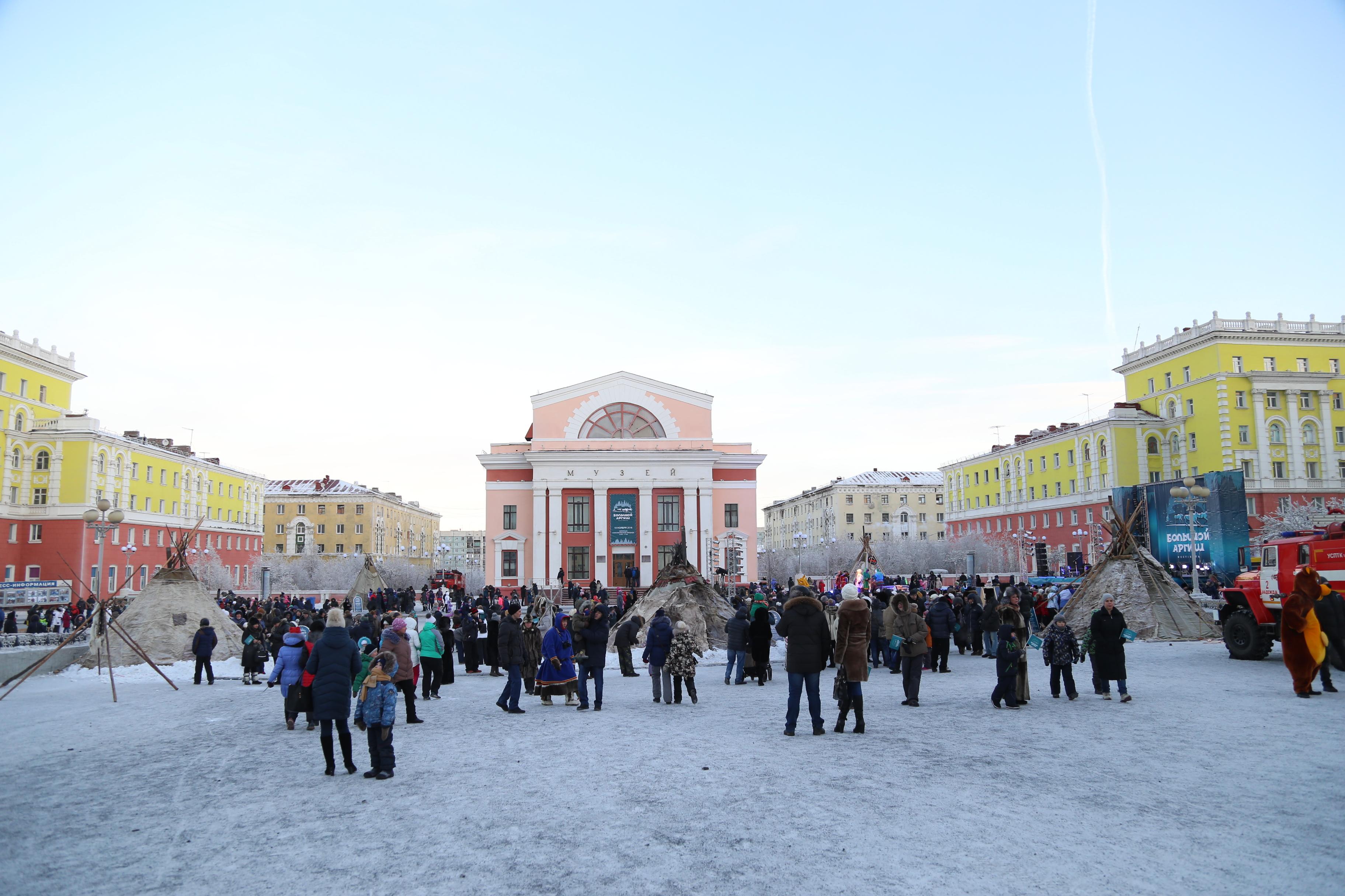 Il centro di Norilsk