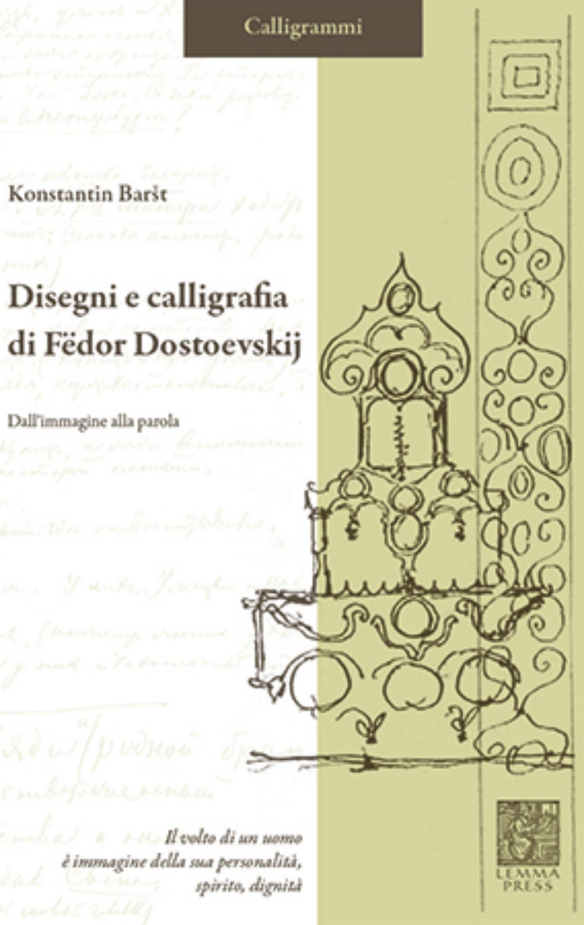 La copertina del libro\n