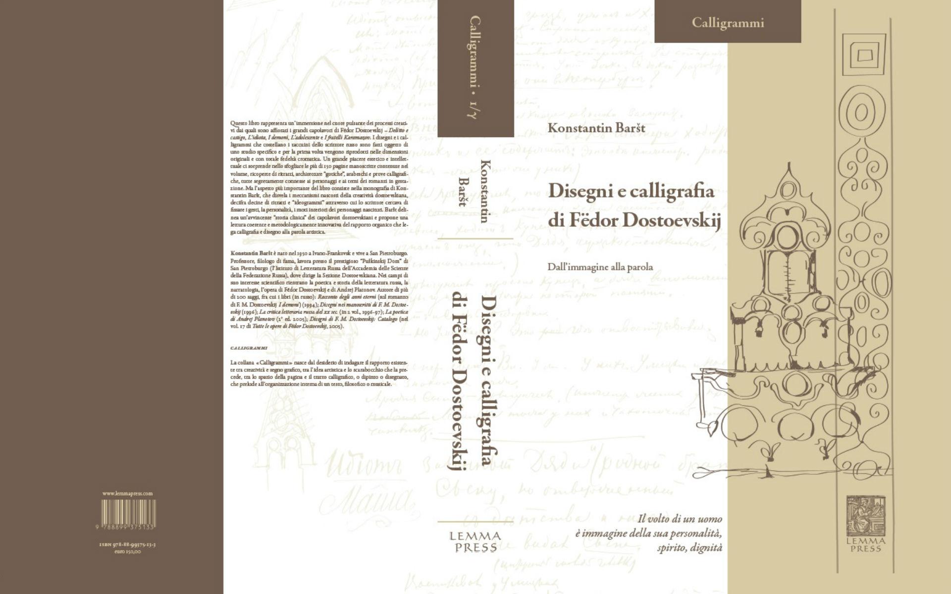La copertina e il dorso del libro\n