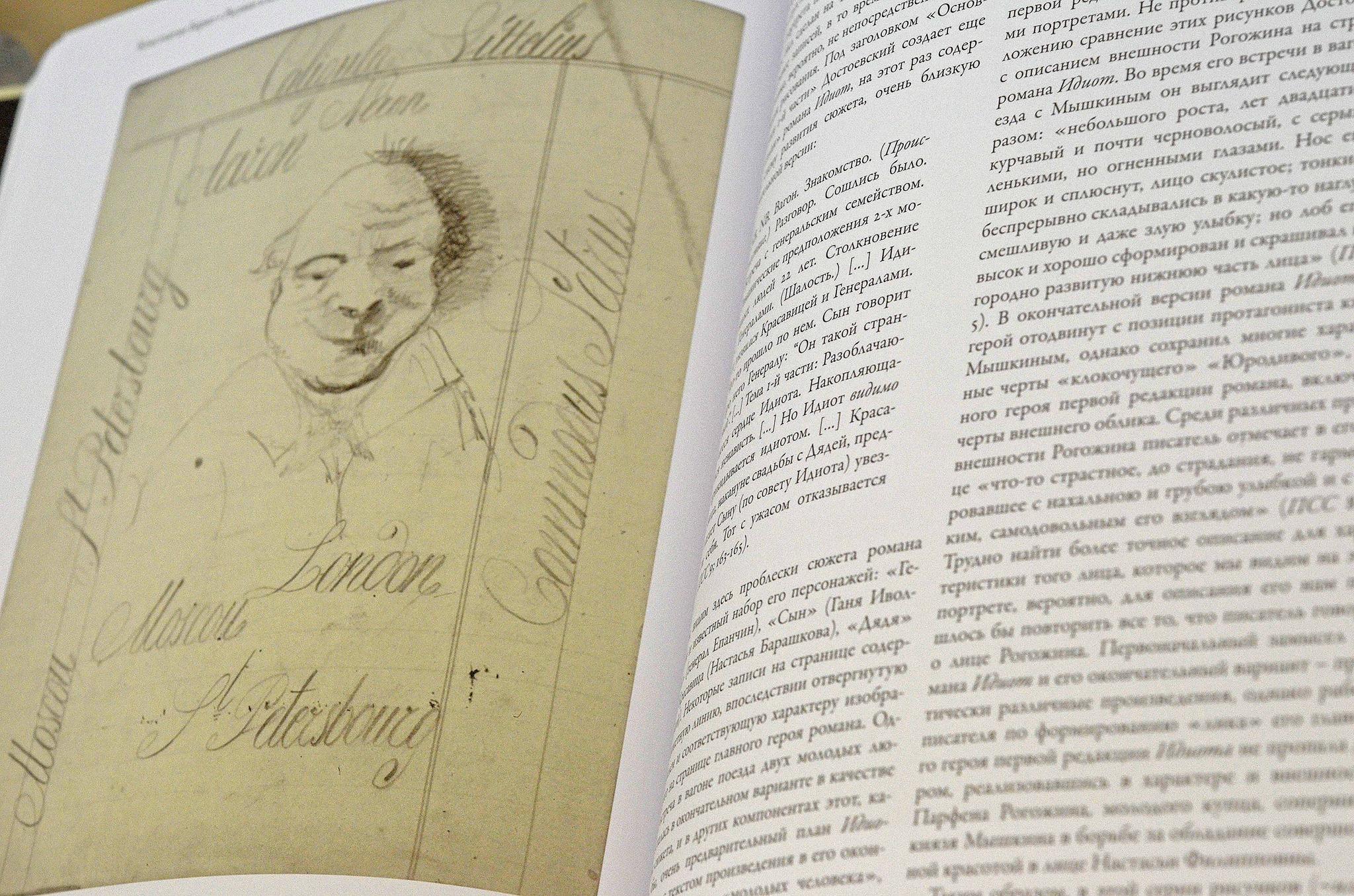 Un disegno pubblicato nella versione russa del volume\n