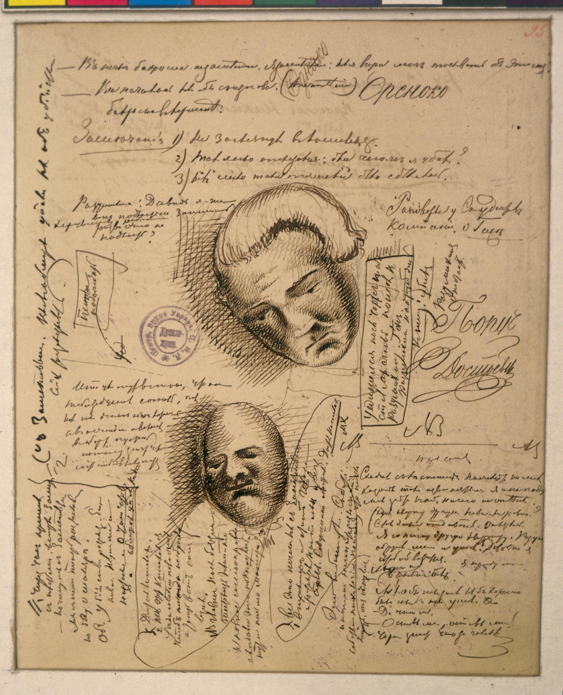 Un bozzetto realizzato da Dostoevskij e raccolto nel volume pubblicato da Lemma Press.
