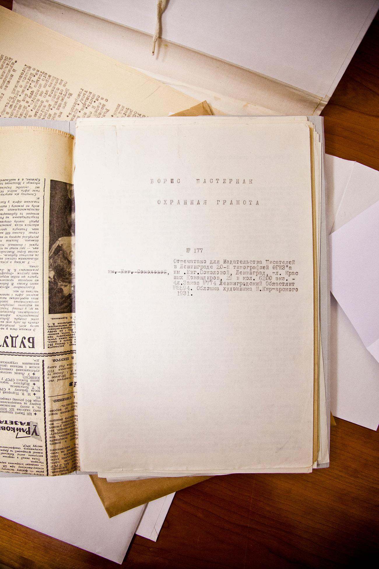 Le opere di Pasternak\n