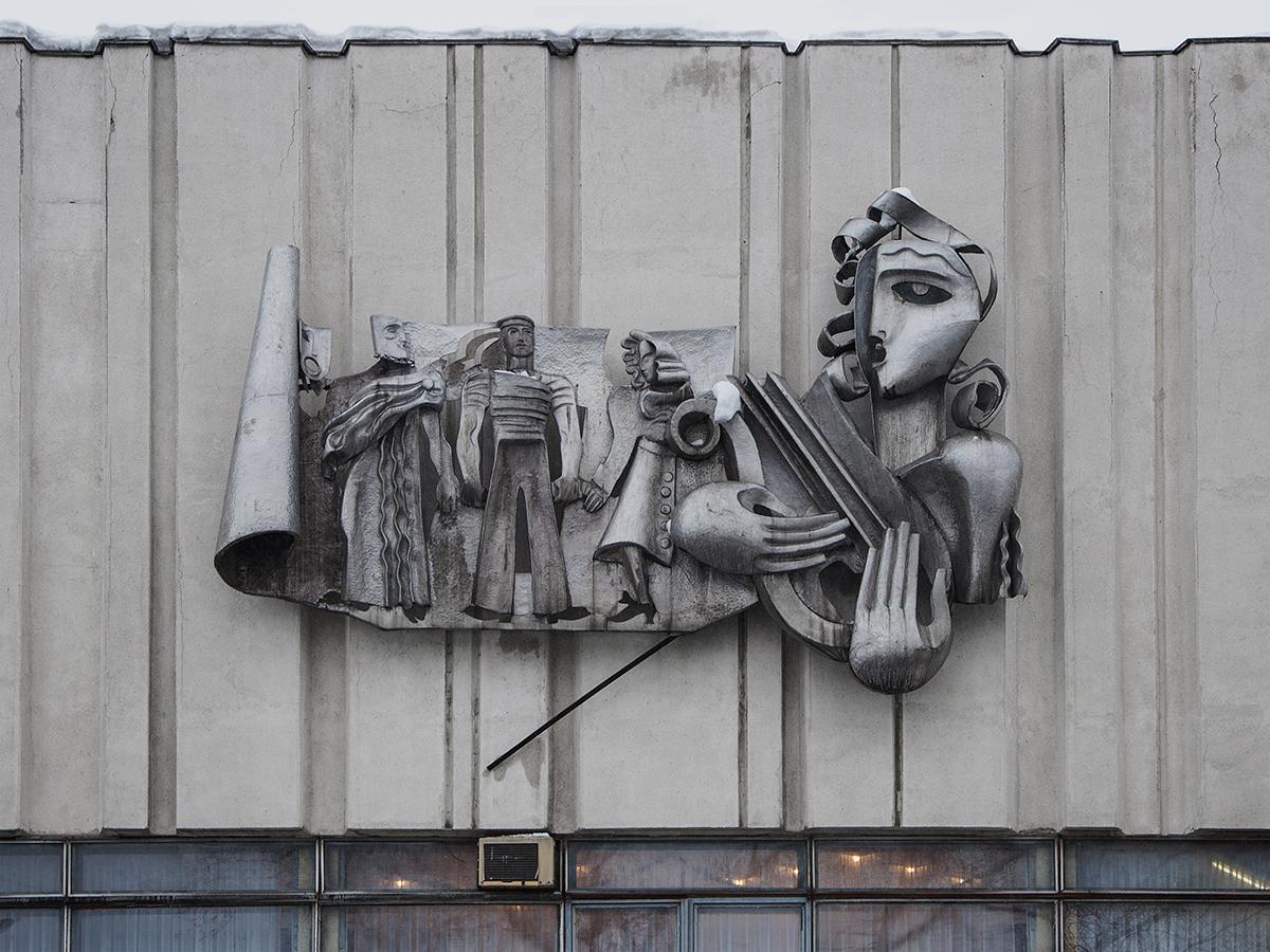 La maison de l'acteur Lazarev ouvrit ses portes à Samara en 1973. C'est le fruit de la collaboration des architectes Vagan Karkarian et Nikolaï Krasko. La façade du bâtiment est décorée d'un relief en aluminium ciselé d'Alexeï Cheïtman.