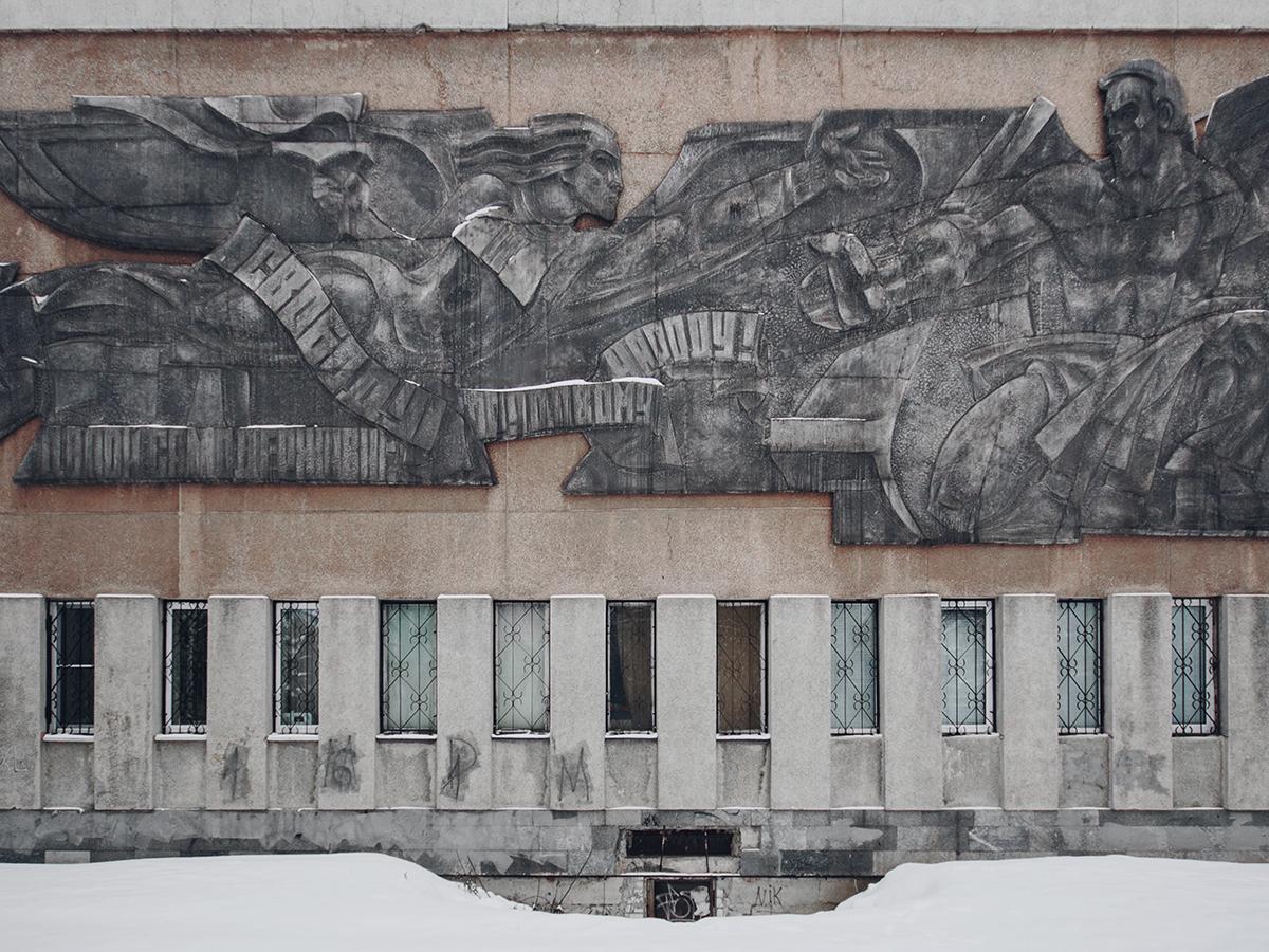 Il palazzo della creatività giovanile a Nizhnij Novgorod, 2016