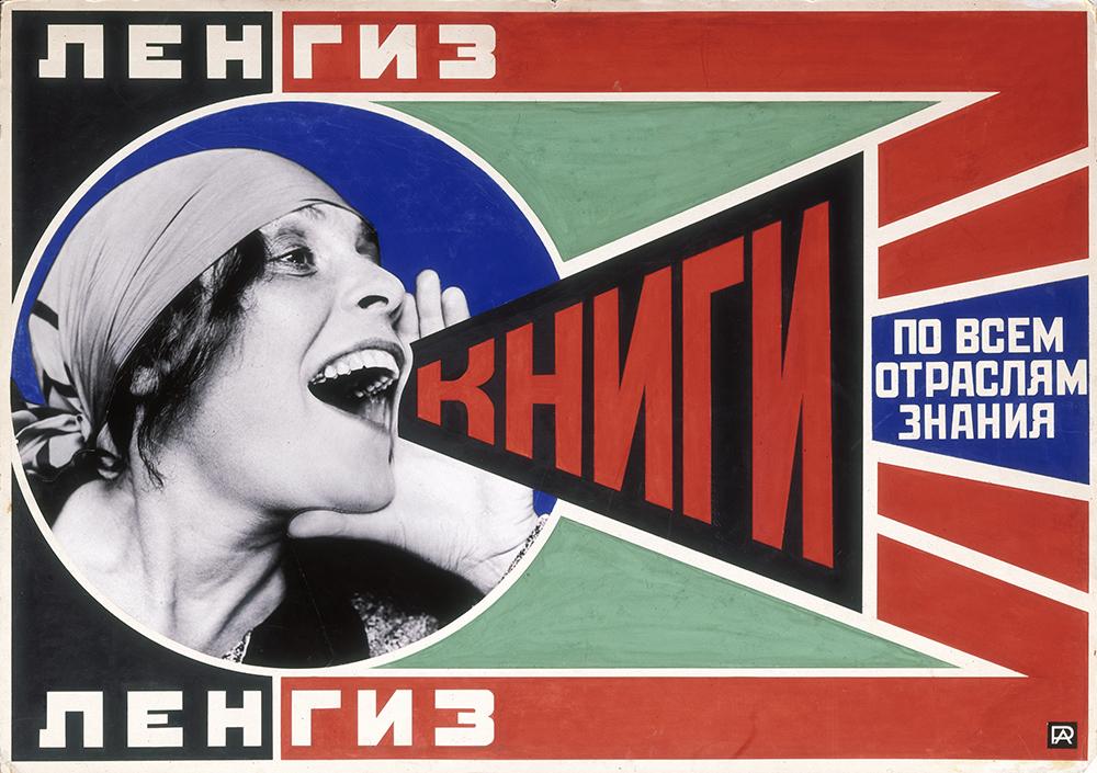 Por de meio de imagens da época, o filme explora a história e as obras das principais correntes russas