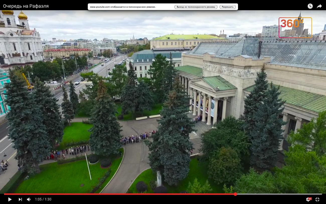 Fila di visitatori all'ingresso del museo Pushkin per l'inaugurazione della mostra su Raffaello.