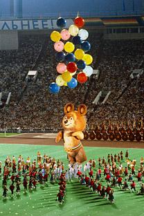 モスクワ五輪閉会式。=セルゲイ・グネエフ撮影/ロシア通信