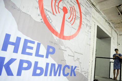 写真提供: www.ridus.ru