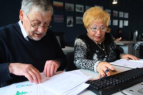 高齢者向けオンライン・サービス
