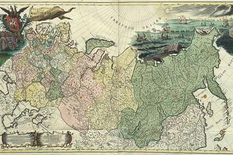 「ロシア帝国地図帳」