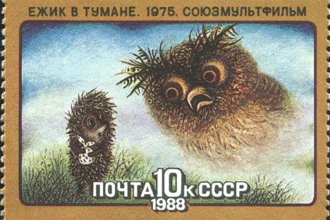 「霧の中のハリネズミ」のスタンプ(ソ連)1988年