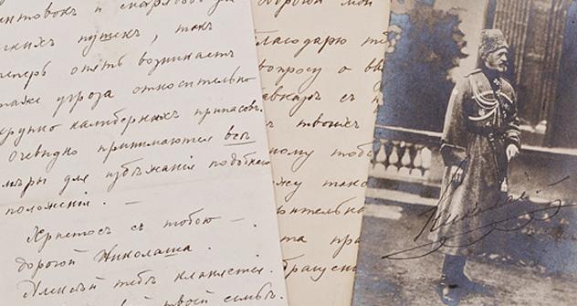 「ニワ」新聞、1914年。ロシア皇帝ニコライ2世(左)、 イギリス国王ジョージ5世、ベルギー国王アルベール1世 =写真提供:wikipedia.org