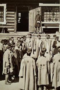 懲役場、19世紀