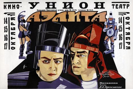 アレクセイ・トルストイ原作のソヴィエト映画「アエリータ:火星の女王」(1924年)のポスター