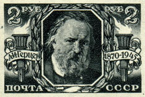 アレクサンドル・ゲルツェン、ソ連の切手。